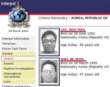 Fans Dig Up The Time Lee Soo Man Was Wanted By Interpol on