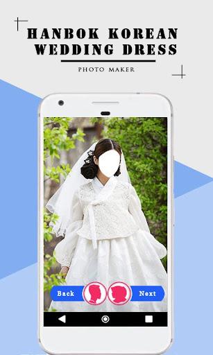 Hanbok Korean Wedding Dress 1.2 screenshots 5