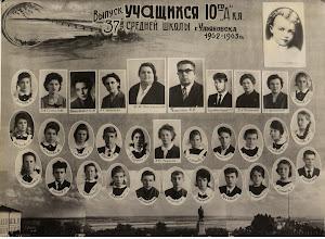 Photo: 1963_10a