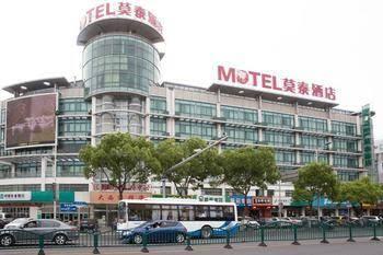 Motel 168 Shanghai Nanhui Huinan Subway Station
