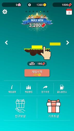Code Triche 아케이드7 - 포털선물게임 apk mod screenshots 5