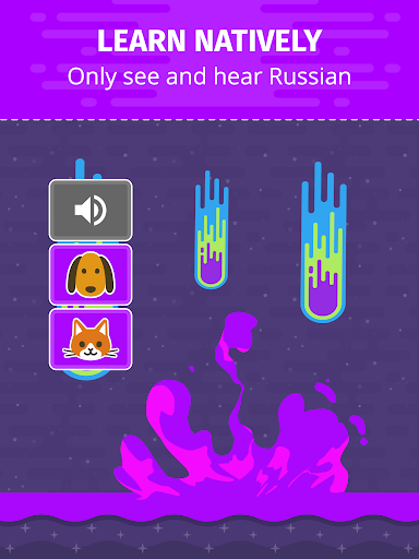 Infinite Russian filehippodl screenshot 9