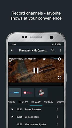 DIVAN.TV u2014 movies & Ukrainian TV 2.2.5.50 Screenshots 3