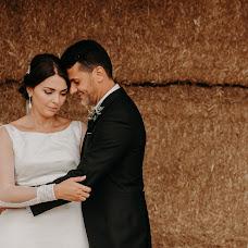Fotógrafo de bodas Raúl Ramos díaz (fotografiaraulra). Foto del 20.09.2017