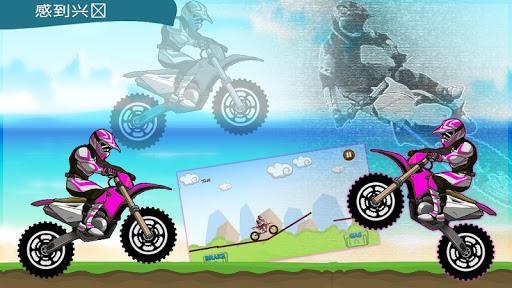 快速交通摩托赛漂移