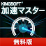 SpeedUpMaster TaskClear[Free]