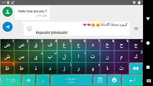 Transboard- Keyboard Translate v1.5 Apk for Android 7