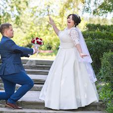 Wedding photographer Maksim Vasilenko (Maximilyan77). Photo of 22.09.2018