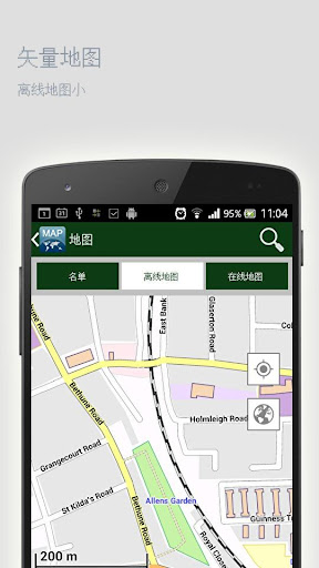 玩旅遊App|横须贺离线地图免費|APP試玩