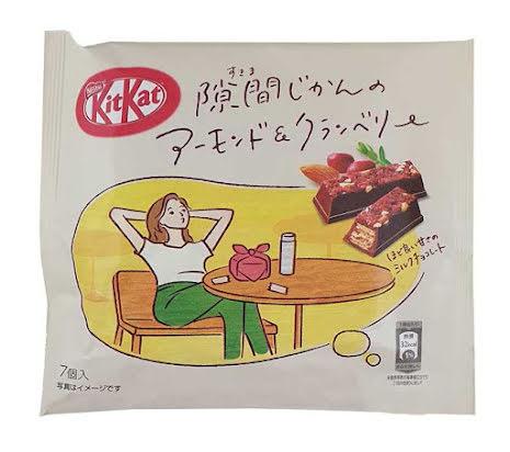 KitKat Almond & Cranberry 42,7 g