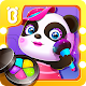 Little Panda's Dream Town (game)