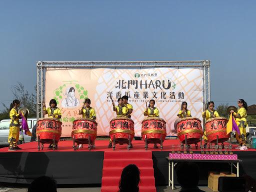 洋香瓜戰鼓表演