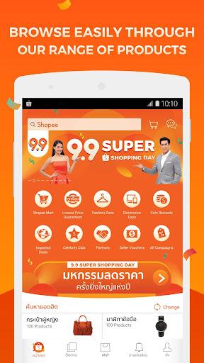 Shopee: 9.9 Super Shopping Day 2.26.18 screenshots 3