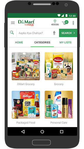DMart Ready screenshot 3