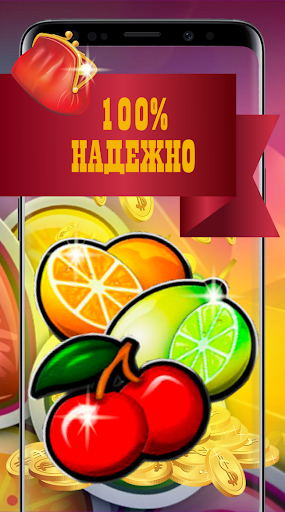 Happy Fruits Game image | 2