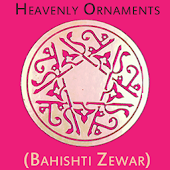 Bahishti Zewar (English)