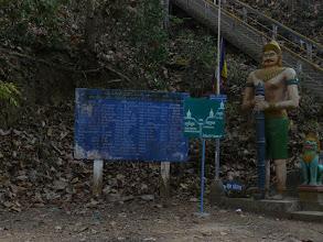 Photo: Sambok Mountain Temple