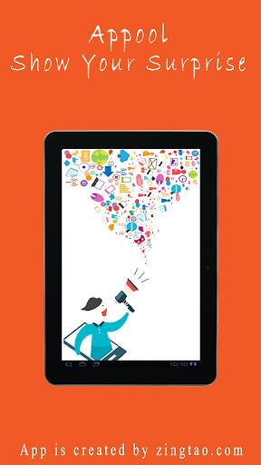 Appool 手機版 - 瞬間建立動QR畫廣告及推廣App