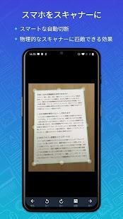 CamScanner スキャンアプリ、PDF 変換、OCR、書類 スキャンPDF作成、翻訳アプリ Screenshot