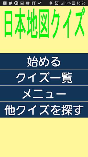 2012 - 14 雜誌大全! 3 年日本雜誌限免任你看! - NewMobileLife