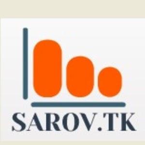 Объявления Саров