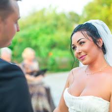 Wedding photographer Valeriya Karatunova (ValeriaV). Photo of 12.08.2016