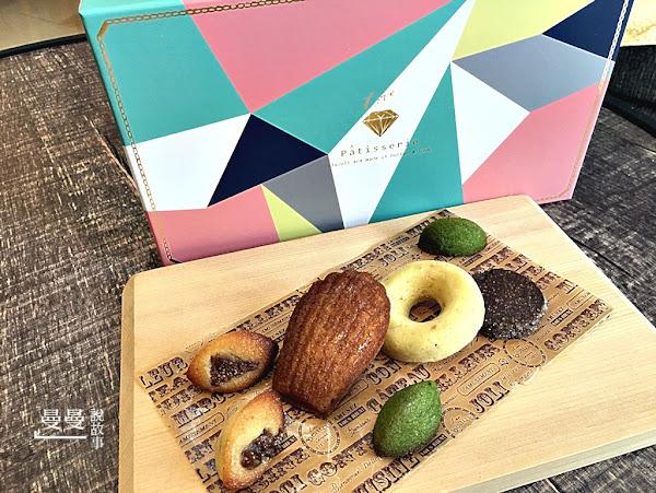 Quelques Pâtisseries 某某甜點,一眼就愛上的紙盒包裝與幸福滋味