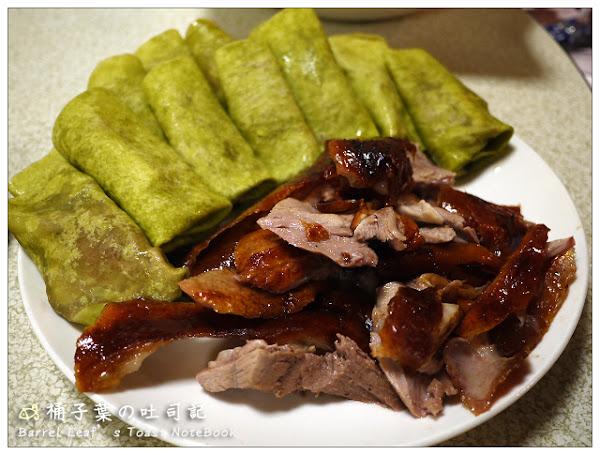 得意樓餐廳.櫻桃烤鴨 四種吃法+ 浙江菜 + 宜蘭特色料理