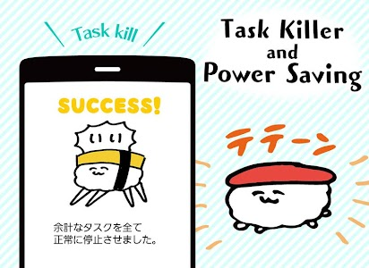 Battery Saver Oshushi 2.0.6.15