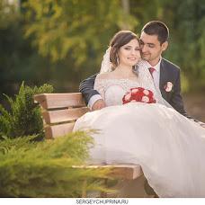 Wedding photographer Sergey Chuprina (markovich). Photo of 01.02.2017