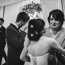 Wedding photographer Dіana Zayceva (zaitseva). Photo of 30.12.2018