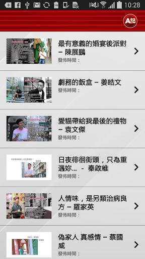 RUE58 時尚品牌購物網站