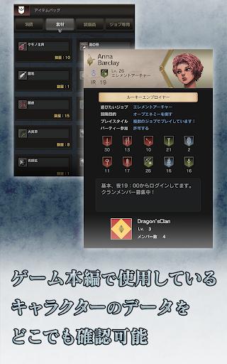 Dragon's Dogma Online u5192u967au624bu5e33 1.04.00 Windows u7528 10