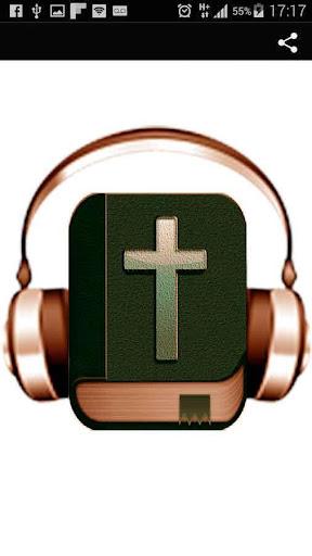 聖書 mp3