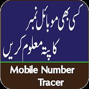 Trace Mobile Number Location,address Talash Karan 1 2 3