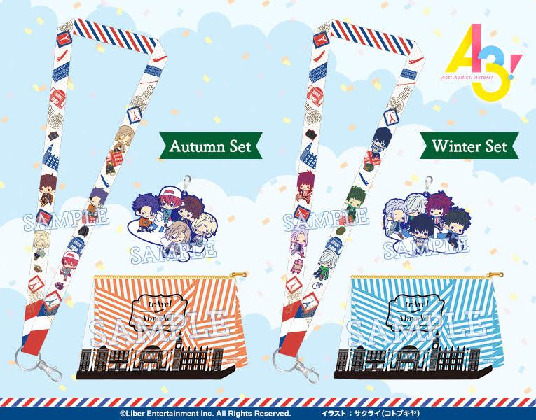 A3! WANDERLUST! Autumn Set(2,500円) A3! WANDERLUST! Winter Set(2,500円) ※ビニールポーチ+ネックストラップ+BIGラバーストラップのセット