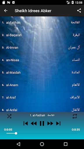 Idrees Abker complete Quran MP3 offline 1.3 screenshots 2