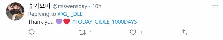 gidle