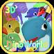 恐竜ワールド3D -  ARカメラ