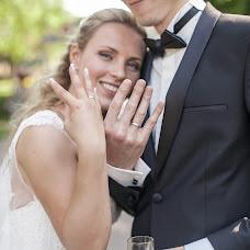 Wedding photographer Vera Galickaya (VeraKatzuba). Photo of 04.09.2014