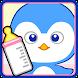 ベビーシッター:ポッキー (ペンギン)