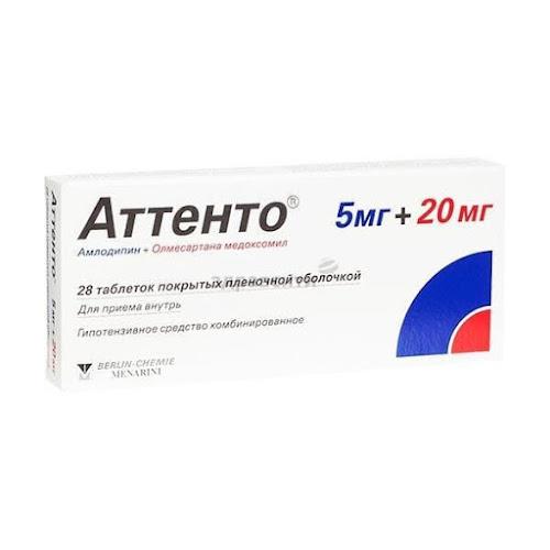 Аттенто таблетки п.п.о. 5мг+20мг 14х2