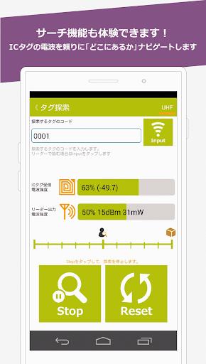 RFID BOX 4.0.2 Windows u7528 5