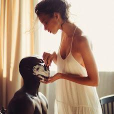 Wedding photographer Marta Syrko (MS31). Photo of 07.09.2018
