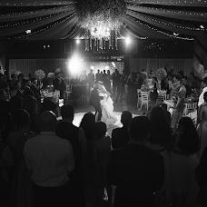 Wedding photographer Wilder Niethammer (wildern). Photo of 27.05.2017
