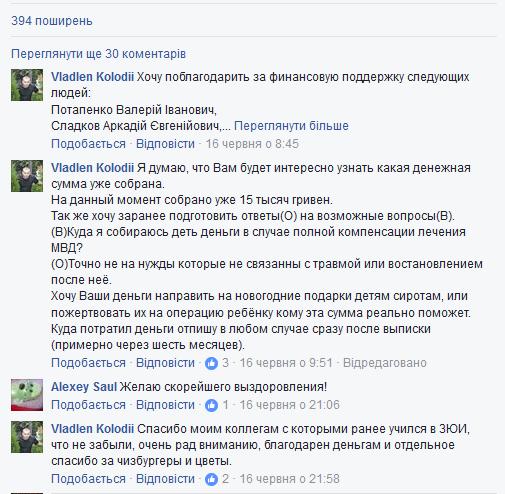 Нападение на патрульного в Запорожье: что скрывают в Нацполиции, фото-2