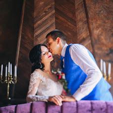 Wedding photographer Olesya Malienko (Andromeda86). Photo of 27.11.2018