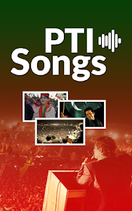 Pti Songs screenshot 0