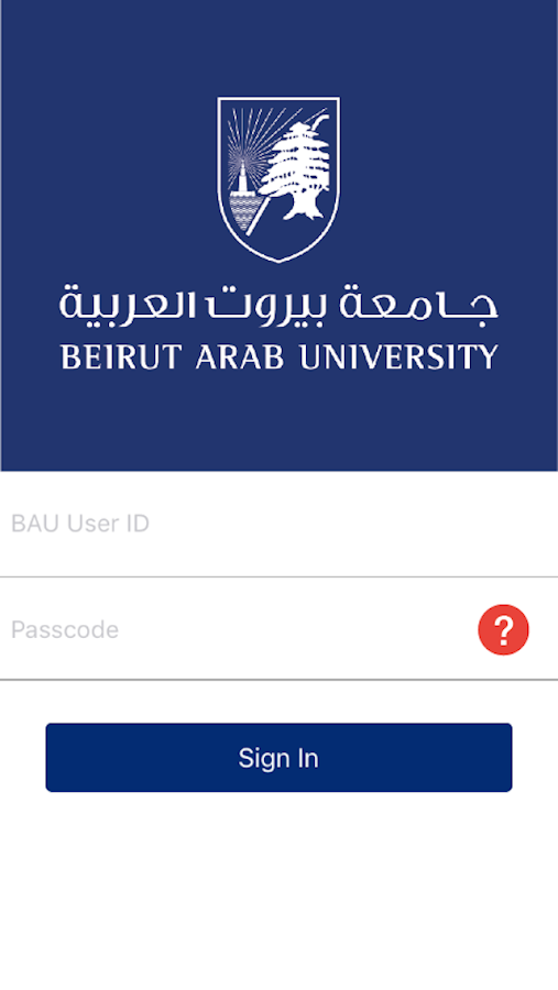 BAU Mobile App- screenshot