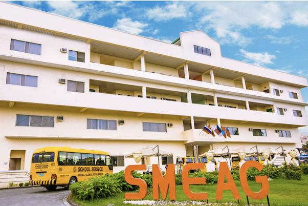 菲律賓雅思語言學校推薦smeag雅思校區